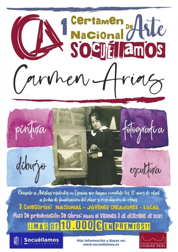 """I Certame Nacional de Arte de Socuéllamos """"Carmen Arias"""""""