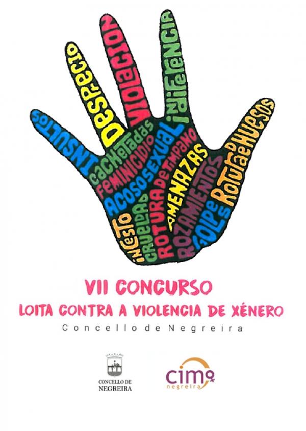 """VII Concurso de relatos curtos e carteis gráficos """"Loita contra a violencia de xénero"""""""