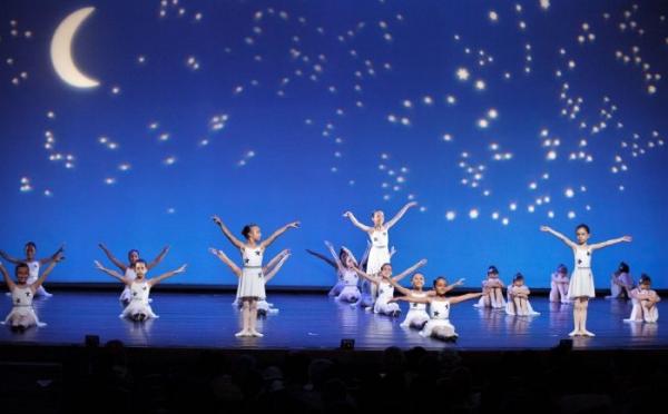 Conservatorio de Danza na Coruña