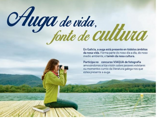 III Concurso de fotografía Galicia, Auga e Literatura