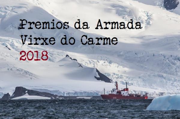 Premios Virxe do Carme para 2018