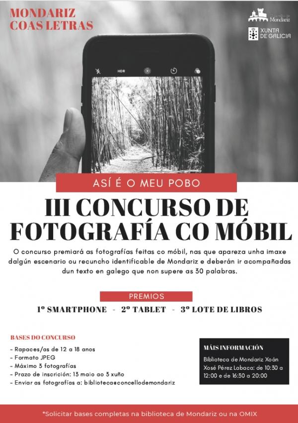 """III Concurso de Fotografía co móbil """"Así é o meu pobo"""""""
