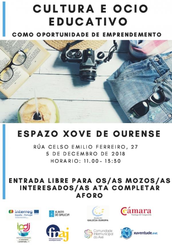 """Encontro sectorial no Espazo Xove de Ourense: """"Cultura e ocio educativo como oportunidade de emprendemento"""""""