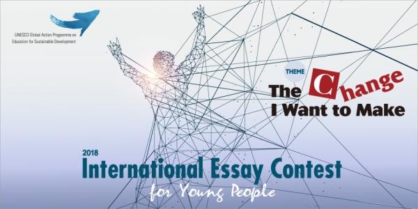 Concurso internacional de ensaios para á mocidade 2018