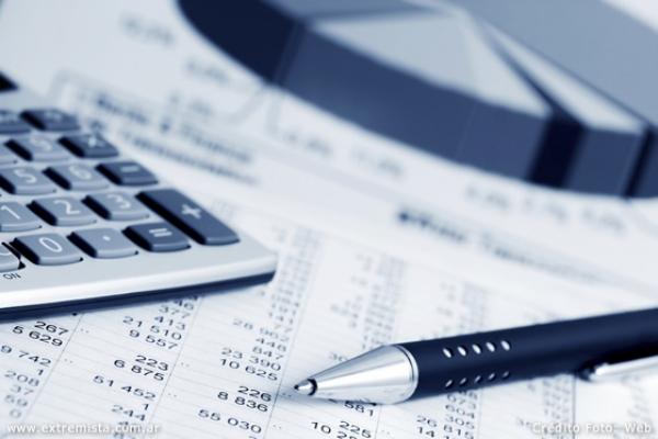 Bolsa en formación na área da ciencia económica no sector público