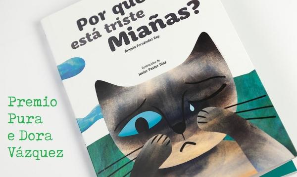 XVI edición do Premio de ilustración e narración Pura e Dora Vázquez