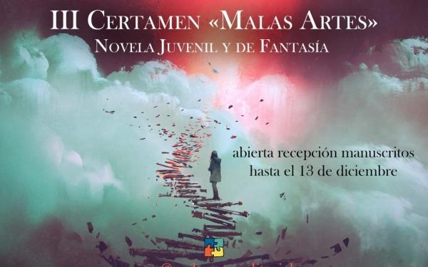 III Certame de Novela Xuvenil e de Fantasía