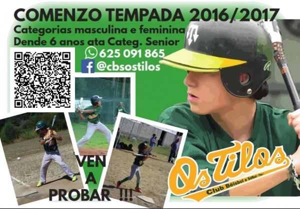 Escola de Béisbol e Sófbol dos Tilos