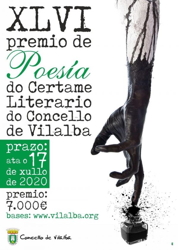 XLVI Certame Literario do Concello de Vilalba