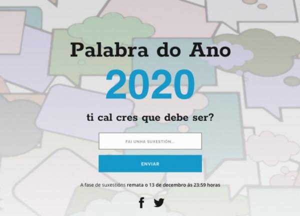 Queres escoller a Palabra do ano 2020?