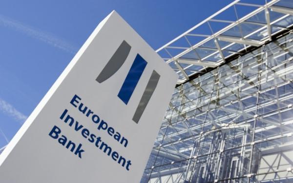 Prácticas e empregos de verán no Banco Europeo de Investimentos