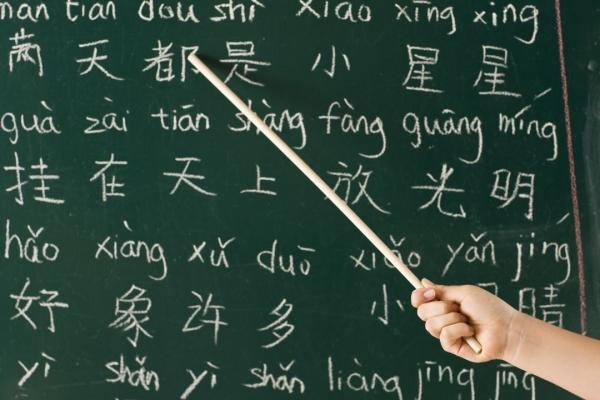 Queres aprender chinés en China?