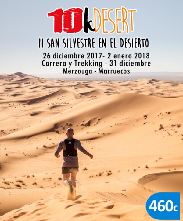 Viaxes solidarias a Marrocos e a Senegal