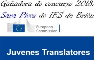 O IES de Brión gaña con Sara Picos o concurso Juvenes Translatores