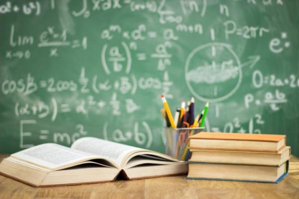 Bolsas no Ministerio de Educación