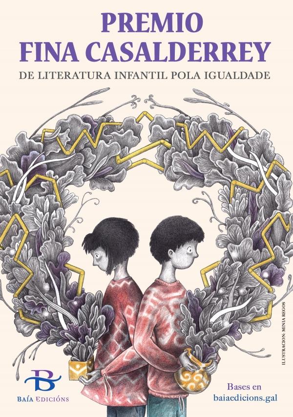 III Premio Fina Casalderrey de Literatura Infantil