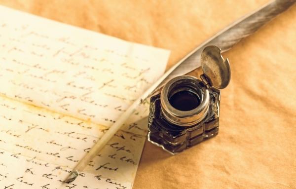 VIII Concurso Novela Curta Cidade Centenaria de Ribeira