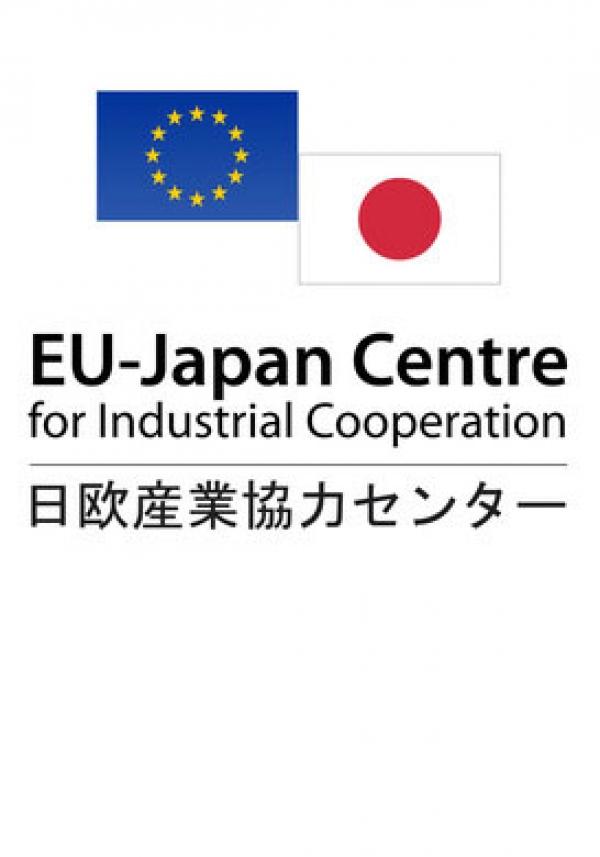 Interésache facer prácticas profesionais en Xapón?