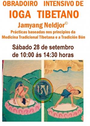 Ioga Tibetano no Espazo Xove de Ourense