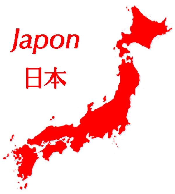 Bolsas Monbukagakusho para estudar en Xapón