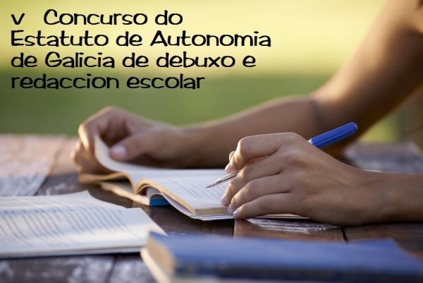 5º Concurso do Estatuto de Autonomía de Galicia de debuxo e redacción escolar