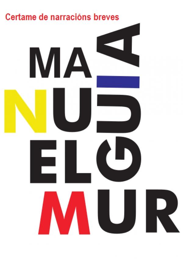 """Certame de narracións breves """"Manuel Murguía"""""""