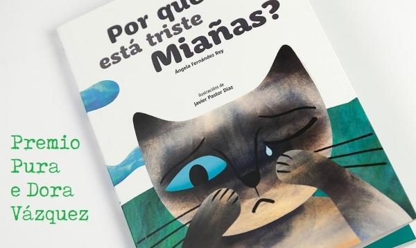 XVII edición do Premio de ilustración e narración Pura e Dora Vázquez